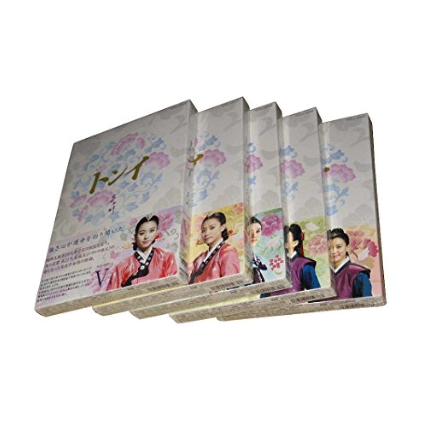 化粧動メニュートンイ BOX I~V BOX*5 2012 主演: ハン?ヒョジュ