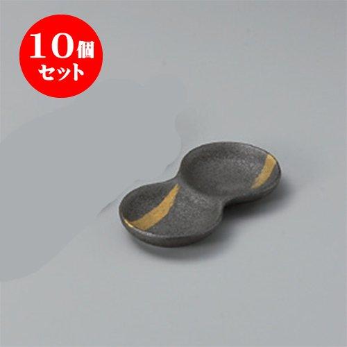 10個セット 薬味皿 金雲だんご二品皿 [15.5 x 7.7 x 2cm] 【料亭 旅館 和食器 飲食店 業務用 器 食器】