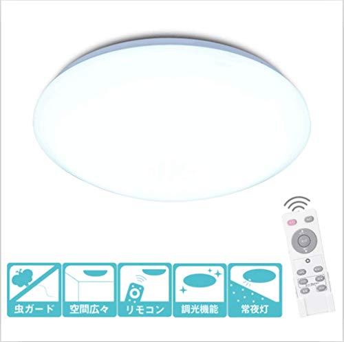 LED シーリングライト 30W 調光タイプ ~8畳 スリー...