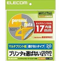 【まとめ 4セット】 エレコム DVDラベル EDT-MUDVD1S