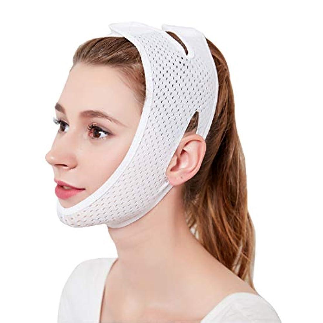水平コミュニティパラダイスZWBD フェイスマスク, 薄い顔包帯v顔の薄い咬筋の筋肉通気性の薄い顔咬筋の筋肉Vフェイスマスクダブルあごリフトあご