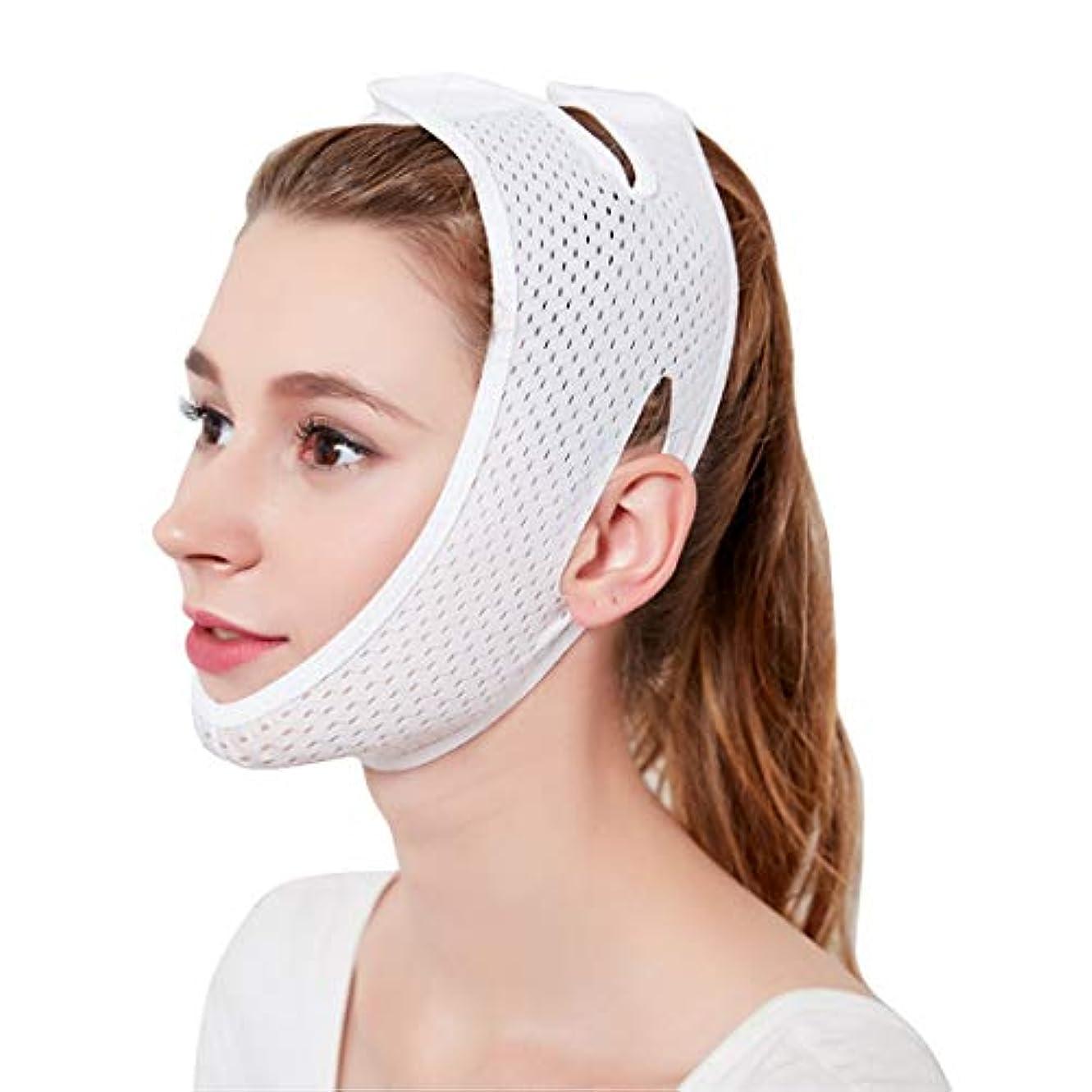 やりがいのあるフェードアウトレタスZWBD フェイスマスク, 薄い顔包帯v顔の薄い咬筋の筋肉通気性の薄い顔咬筋の筋肉Vフェイスマスクダブルあごリフトあご