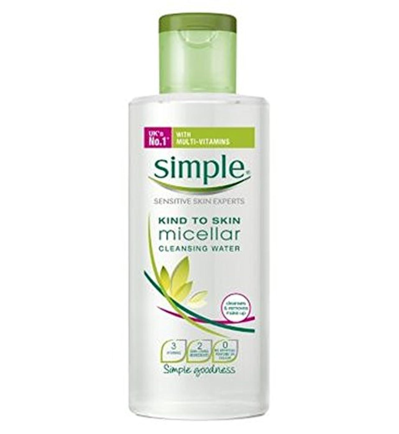 ずっと一流見通し皮膚ミセル洗浄水200ミリリットルに簡単な種類 (Simple) (x2) - Simple Kind To Skin Micellar Cleansing Water 200ml (Pack of 2) [並行輸入品]