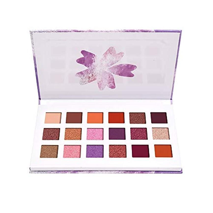グリット暴徒灌漑Cutelove 18色アイシャドウパレット 桜アイシャドウパレット 化粧品 美容 きらめきアイシャドウ アイシャドウ アイシャドウセット マットアイシャドウ