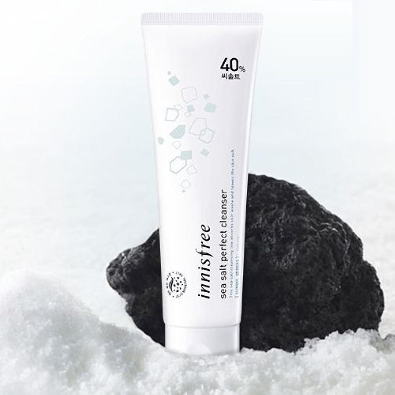 金銭的クラフト広げる[INNISFREE]イニスフリーシーソルトパーフェクトクレンザー130ml Sea salt perfect cleanser130ml [並行輸入品]
