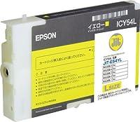 エプソン用 ICY54L リサイクルインクカートリッジL イエロー