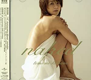 NAKED (初回生産限定盤DVD付) [LIMITED EDITION]