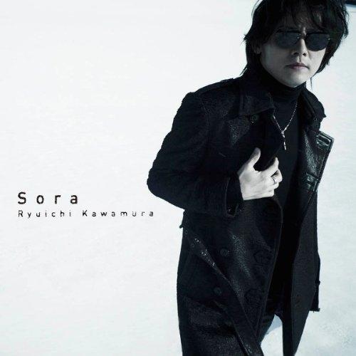 Sora(DVD付)【初回限定生産盤】