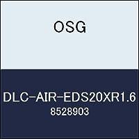 OSG エンドミル DLC-AIR-EDS20XR1.6 商品番号 8528903