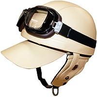 ダムトラックス(DAMMTRAX) バイクヘルメット ハーフ バンディット IV フリーサイズ(57CM~60CM未満)