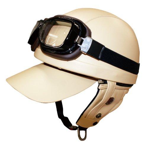 バンディット バイク用ヘルメット