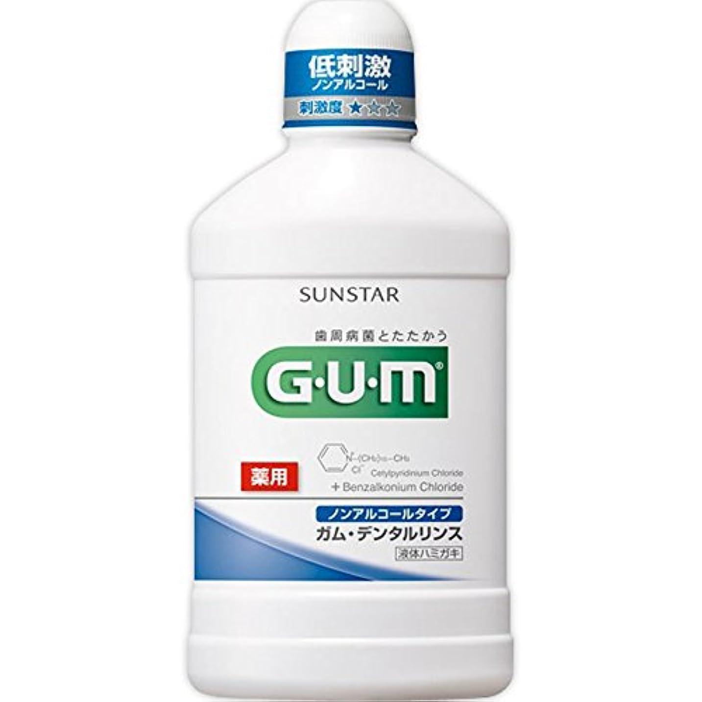 協力効能否定するGUM(ガム)?デンタルリンス (ノンアルコールタイプ) 500mL (医薬部外品)
