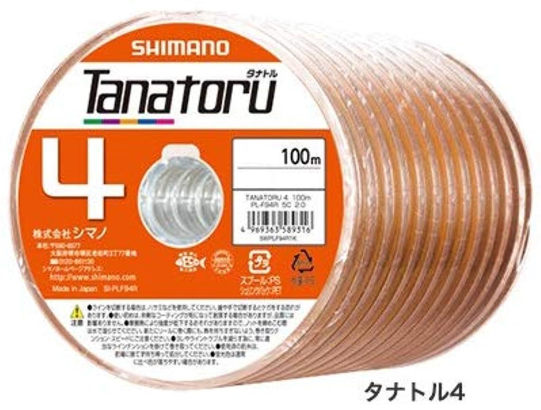 セブン実装するボットシマノ タナトル4 PLF94R 100m 3号(連結)