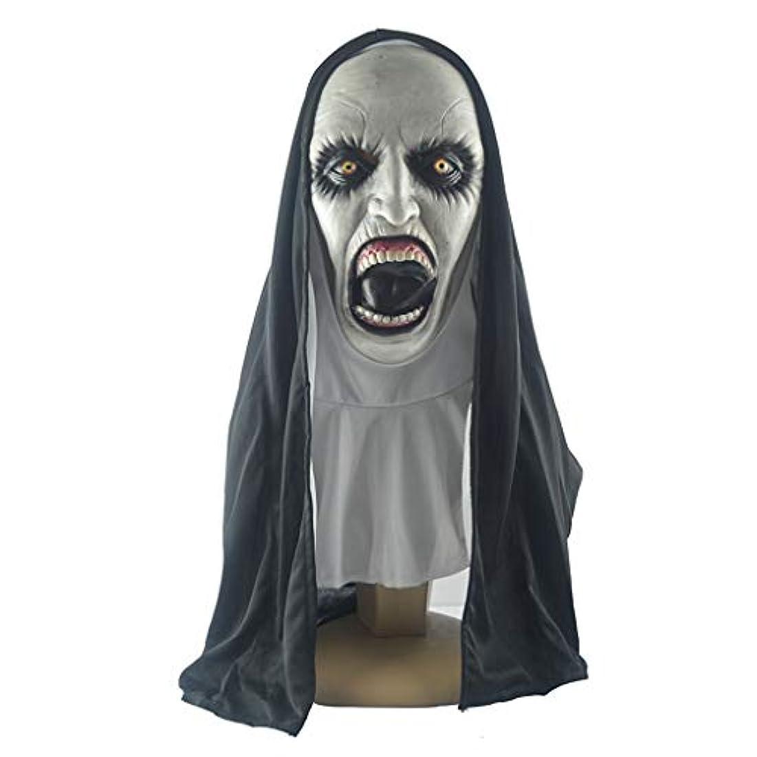 クーポン蚊お気に入りホラー修道女ハロウィンマスクハロウィンお化け屋敷顔をしかめる怖い映画の小道具コスプレフェスティバルコスチュームマスクメイクアップパーティーバーパーティーラテックスヘッドギア