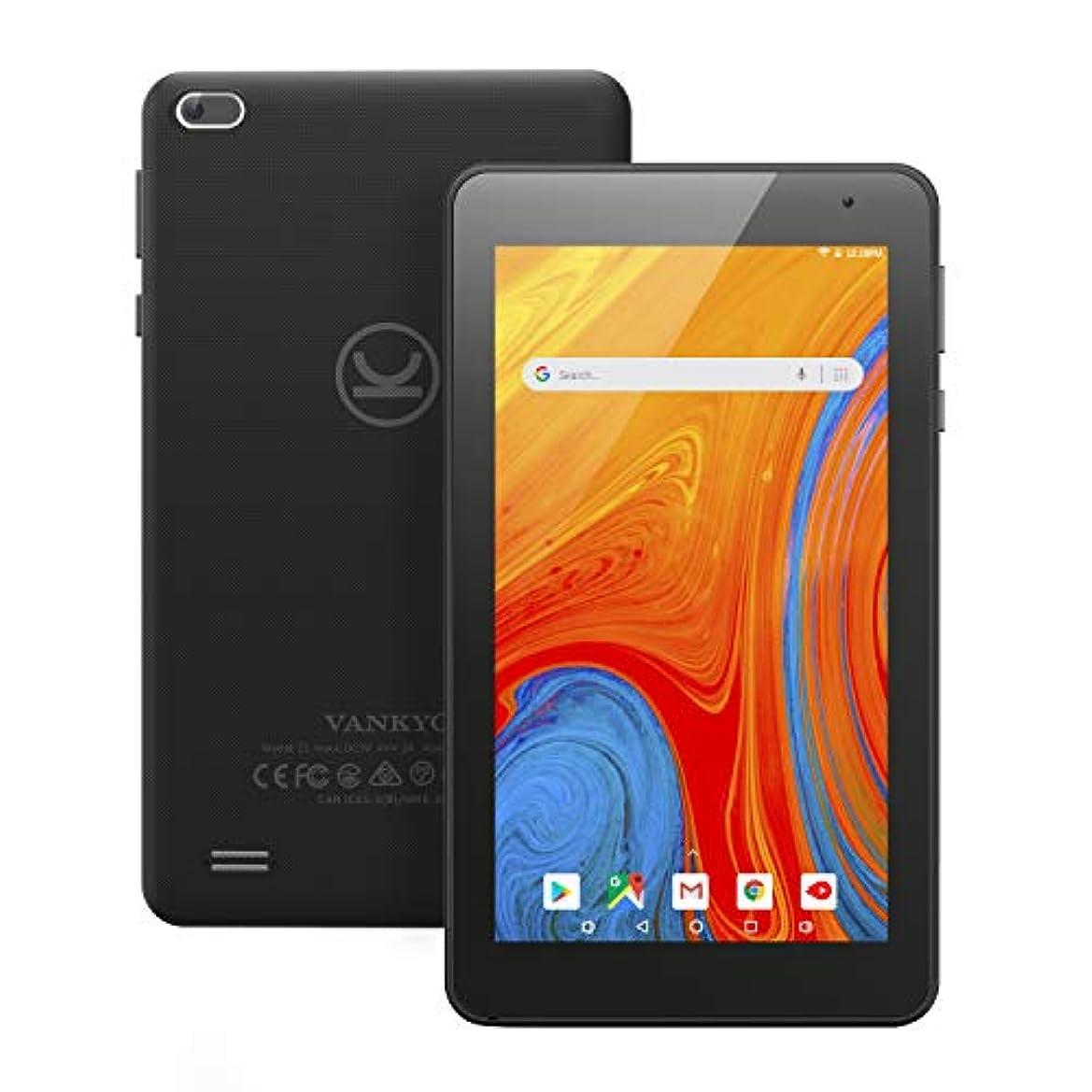 翻訳するテクニカルラショナルVankyo タブレット 7インチ Android8.1 WIFiモデルROM32GB子供にも適当 贈り物