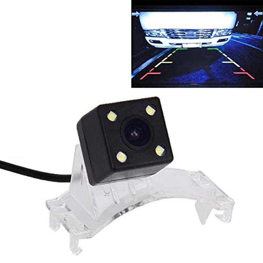 権限を与えるオデュッセウスアラブサラボQWY自動車のバックアップカメラ 2012バージョンプレマシー/ 2013バージョンマツダCX-9のためのHDスターライトナイトビジョン720×540有効画素の色HD防水ナイトビジョン広角車のリアビューリバースカメラと4 LEDランプ