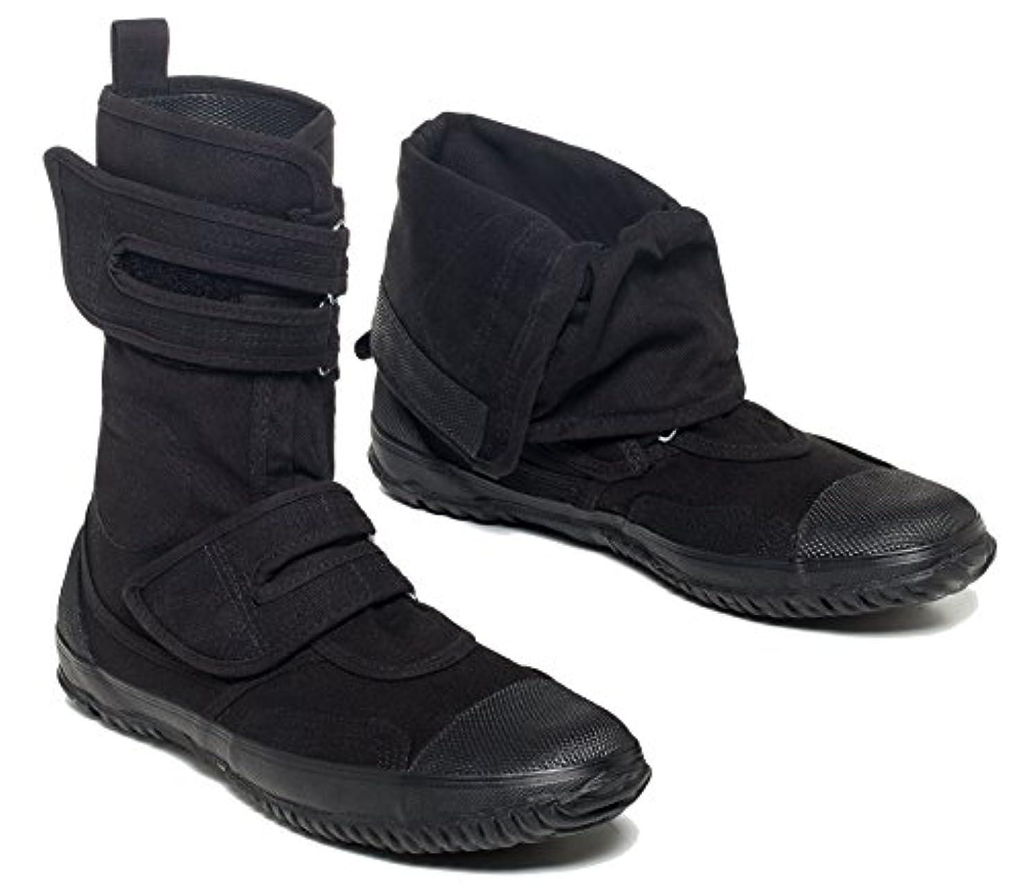 セマフォごちそうラビリンス[fugu] 日本工業安全boots-環境に優しいVegan shoes-キャンバス&ゴムConstruction Vegetarian Shoe – Made with Natural products-ファッショナブル&軽量