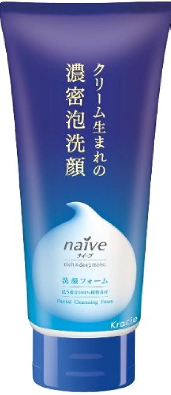 やりすぎ寛大なかわすナイーブ クリーム生まれの濃密泡洗顔 (イソフラボン&マドンナリリーエキス配合) 130g