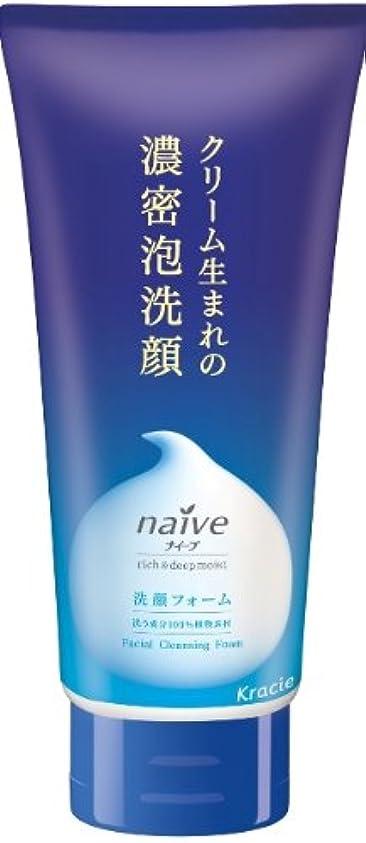 補助少し起点ナイーブ クリーム生まれの濃密泡洗顔 (イソフラボン&マドンナリリーエキス配合) 130g