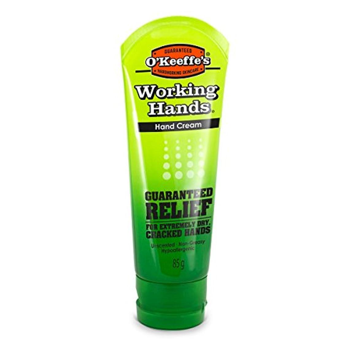 ファブリックダブルにやにやオキーフス ワーキングハンドクリーム チューブ  85g 1点 (並行輸入品) O'Keeffe's Working Hands Hand Cream 3oz