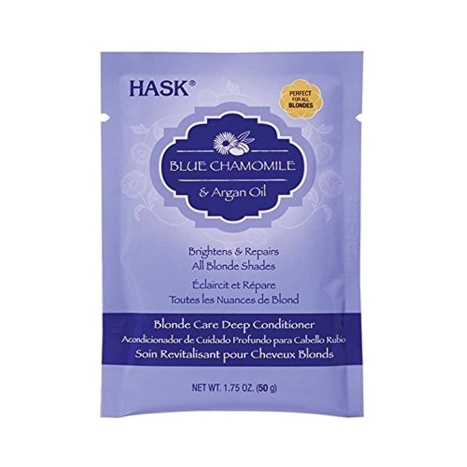 バター珍味パケットHask アルガンブロンドケアディープコンディショナーPackette、1.75オンス