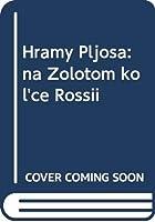 Hramy Pljosa: na Zolotom kol'ce Rossii