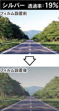 カット済みカーフィルム ダイハツ(DAIHATSU) ミラ モデルノ/TR-XX 3ドア L500S L502S L510S L512Sシルバー/ミラータイプ