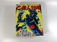 鉄人28号 イマイ 今井科学 絶版プラモ 昭和レトロ ビンテージ 模型 光プロ
