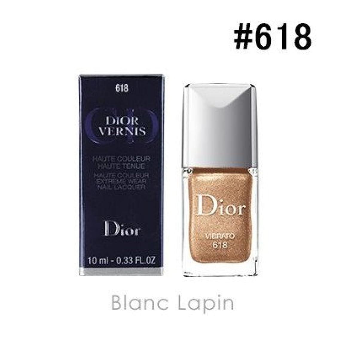 連続的午後信仰Dior ディオールヴェルニ #618 ビブラート 10ml [208208] [並行輸入品]