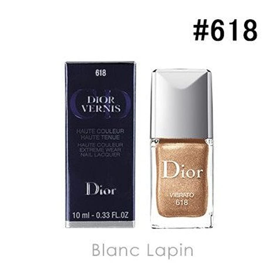 理解する不満慢Dior ディオールヴェルニ #618 ビブラート 10ml [208208] [並行輸入品]