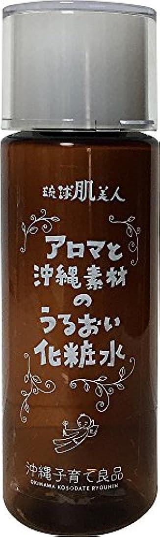 アクチュエータ深く土沖縄子育て良品 アロマと沖縄素材のうるおい化粧水 120ml