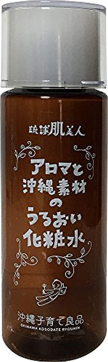 テロ雪だるまを作る畝間沖縄子育て良品 アロマと沖縄素材のうるおい化粧水 120ml