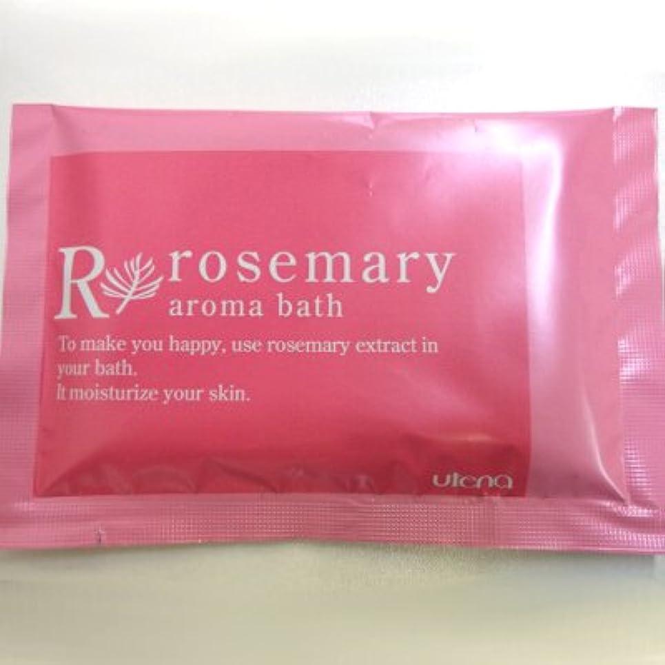 スリラー休憩する展開するリリアックアロマバス ローズマリーの香り