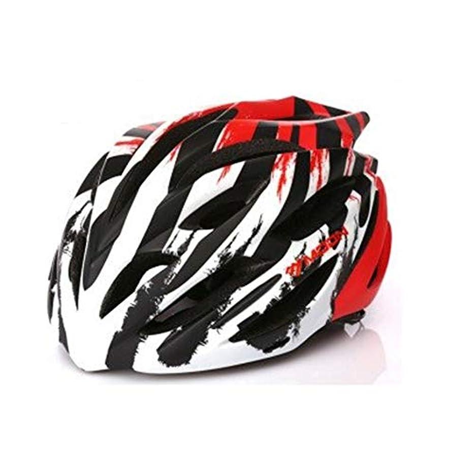 未知の雇う滑るCXUNKK サイクリング用品ワンピースライディングヘルメット自転車用品マウンテンバイクヘルメット
