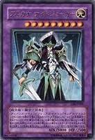 遊戯王カード アルカナ ナイトジョーカー LE8-JP001UR_WK
