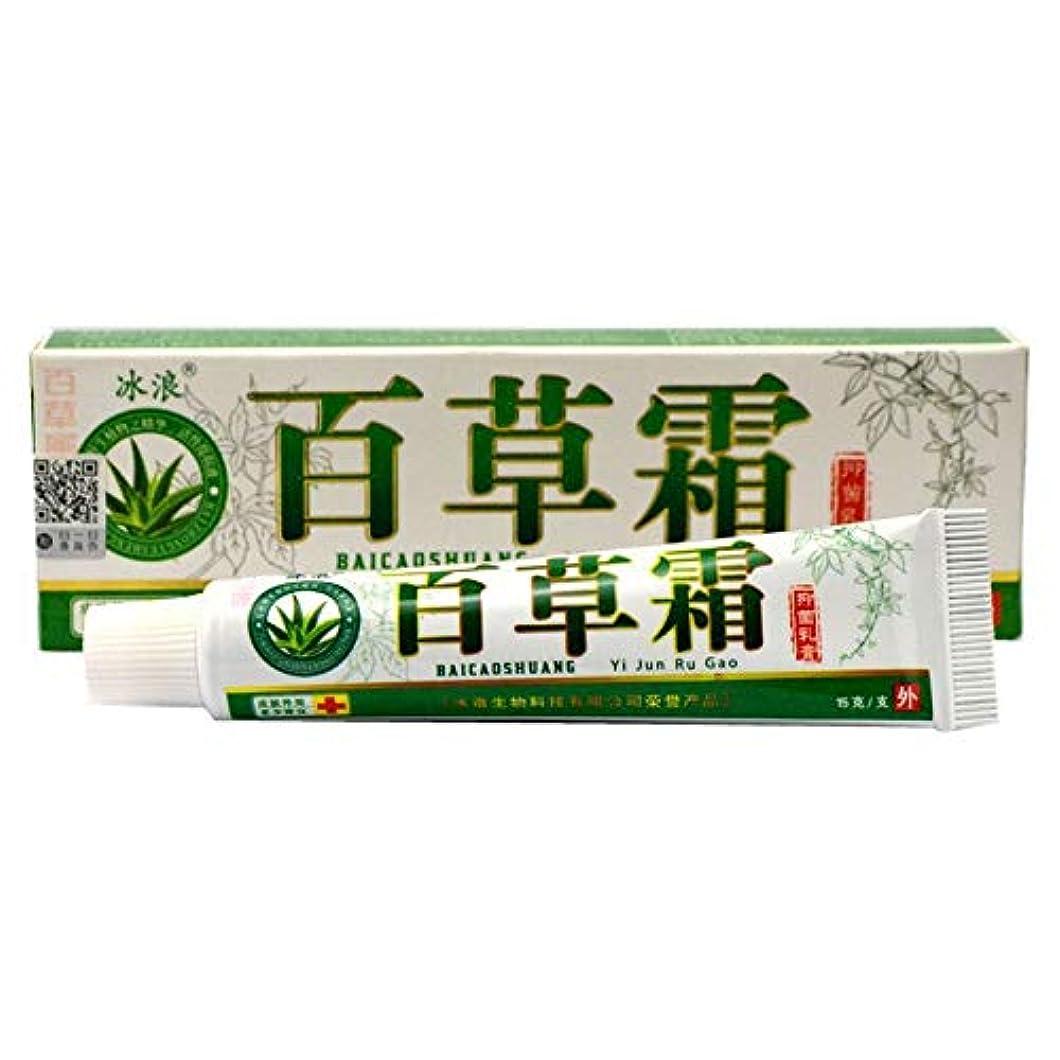 気味の悪いフライト含む植物 ハーブクリーム 抗菌 かゆみ止め 蚊よけ 植物エッセンス 軟膏 かゆみ   蚊よけ 皮膚炎 Ammbous