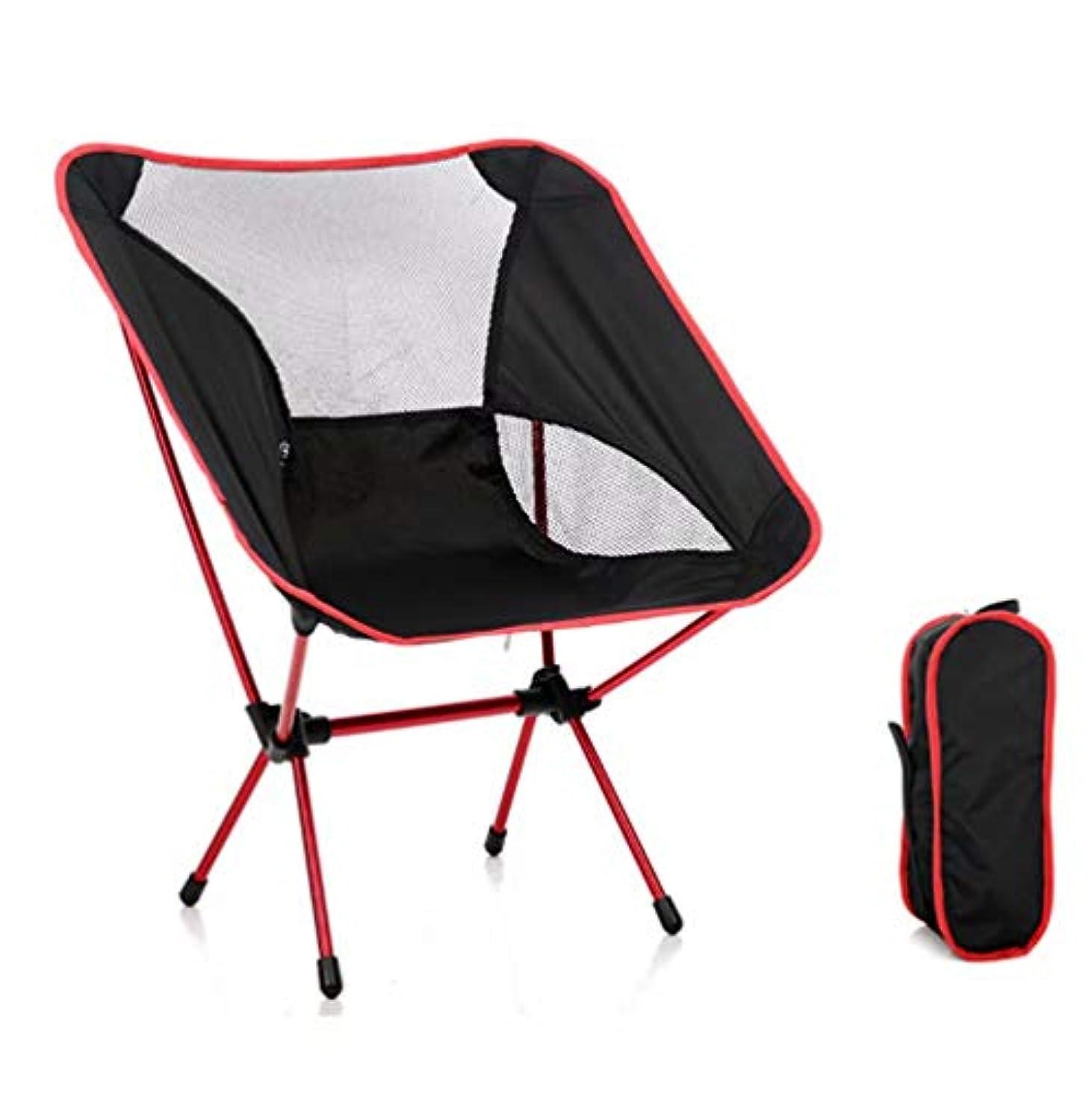 製造例外パトワ折りたたみチェア アウトドア 椅子 軽量 収納バッグ付き 背もたれ椅子 簡単組み立