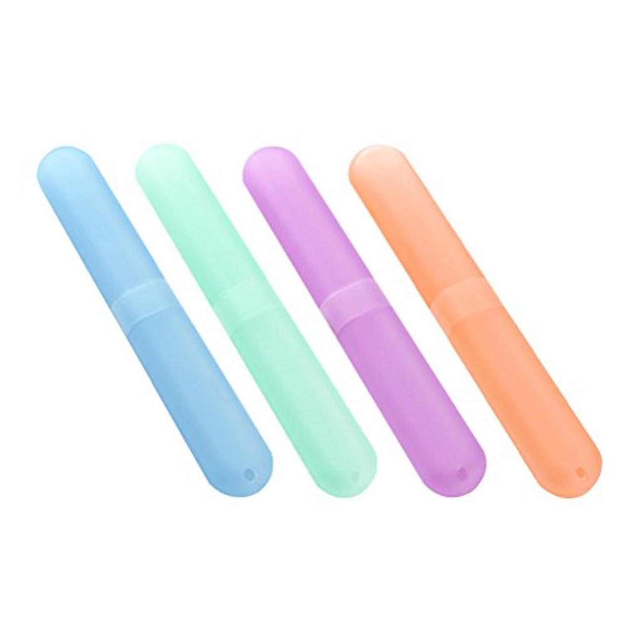 圧力侵略息を切らしてROSENICE ポータブル歯ブラシケースプラスチック製の歯ブラシホルダーボックス旅行4个