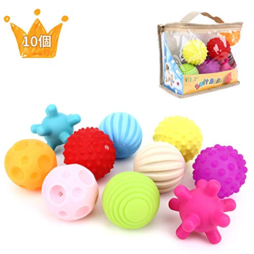 FlyCreat ベビー用ボール 音が出るボール 知育玩具 10個 赤ちゃんおもちゃ 柔らかいボール 想像力を育つ知...