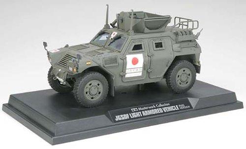 マスターワークコレクション 陸上自衛隊 軽装甲機動車 イラク派遣仕様(完成品)