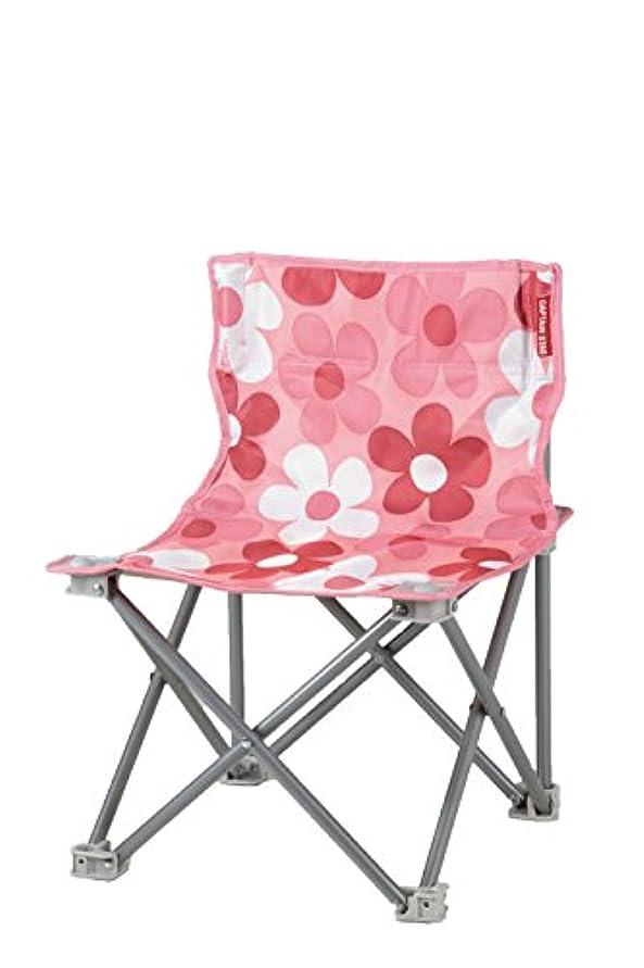取り消す夕暮れ収束キャプテンスタッグ(CAPTAIN STAG) キャンプ BBQ フェス用椅子 ハッピー フラワー コンパクト チェアUC-1594