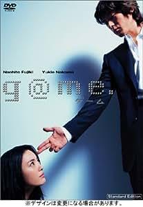 g@me. プレミアム・エディション (初回生産限定版) [DVD]