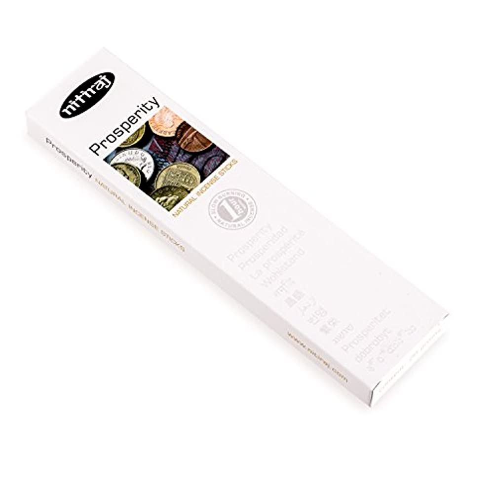 インド波紋権限NitirajプレミアムProsperity自然Incense Sticks 25グラム