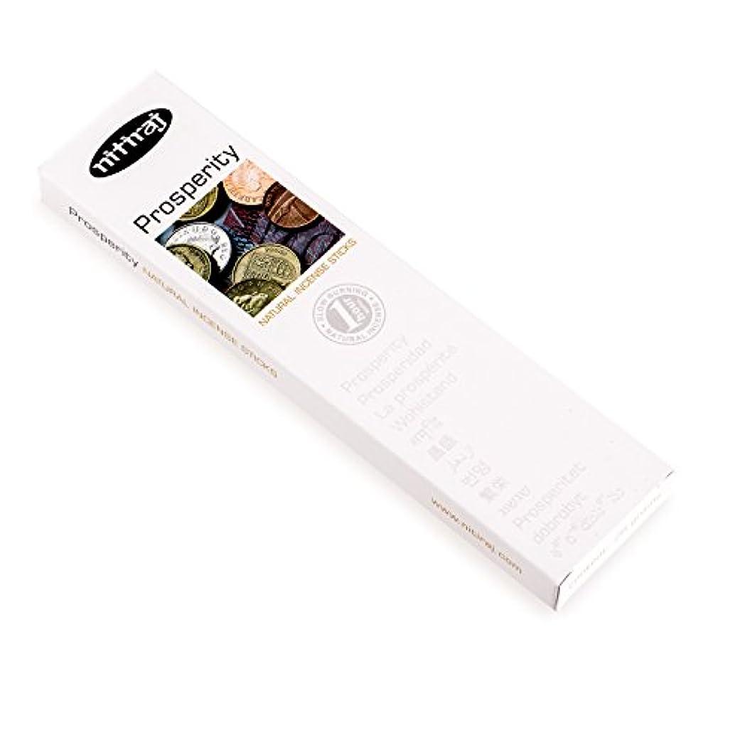 中央値肩をすくめる暗唱するNitirajプレミアムProsperity自然Incense Sticks 25グラム
