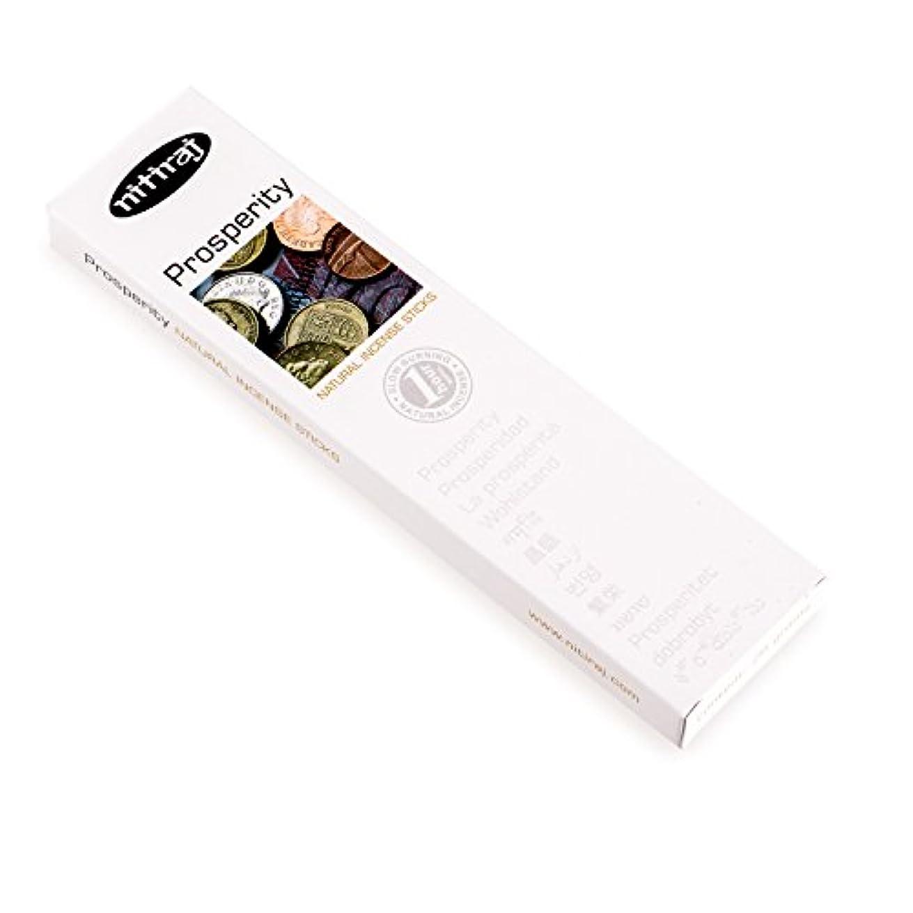 拷問アシストフィードNitirajプレミアムProsperity自然Incense Sticks 25グラム