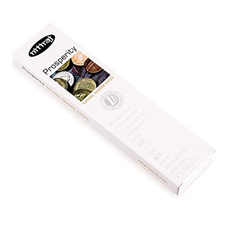 マキシム粘液上へNitirajプレミアムProsperity自然Incense Sticks 25グラム