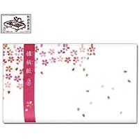 和詩倶楽部 懐柄紙桜吹雪30枚入り (KG-014)