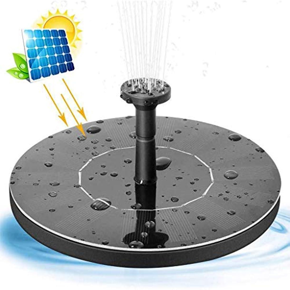 再開混沌逃げる小さなソーラーファウンテン、ソーラーパネル付きガーデンウォーターポンプ4ファウンテンスタイル庭の池またはファウンテンフィッシュタンク用ソーラーフローティングファウンテンポンプ