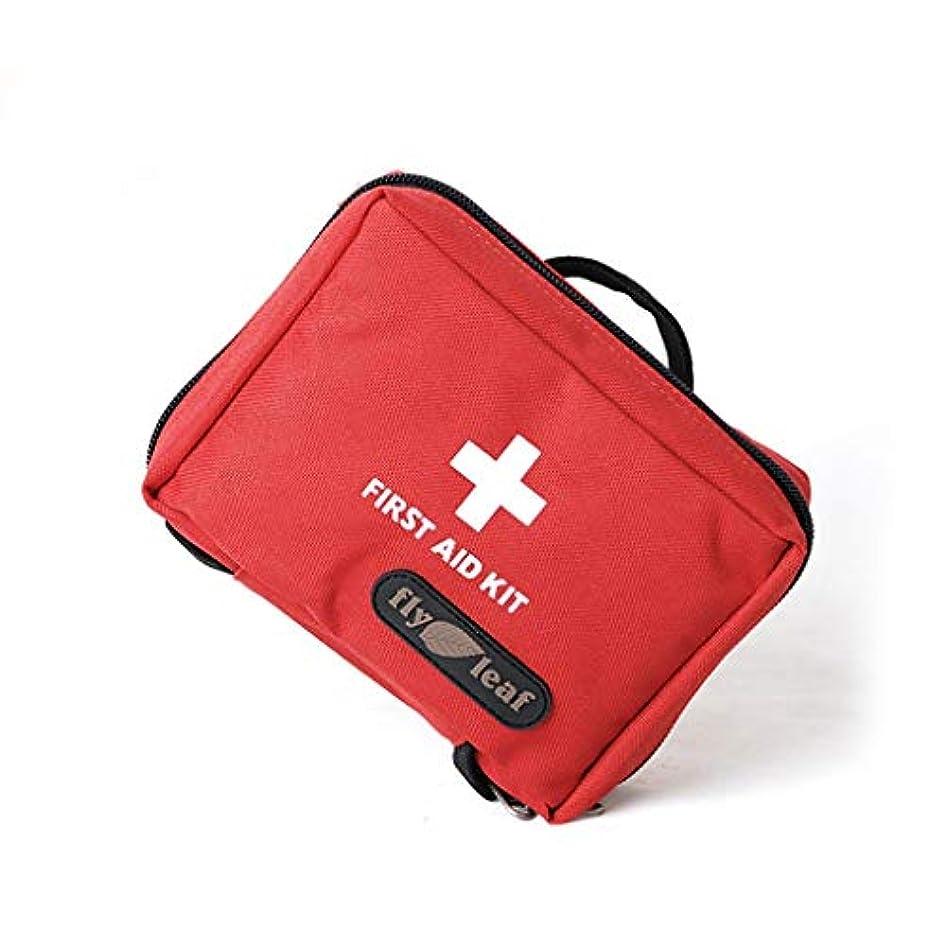 不名誉な電信ランドリーIUYWL 屋外の応急処置キット、キャンプのサバイバルキット、旅行用収納キット、携帯薬選別キット (Color : Black)