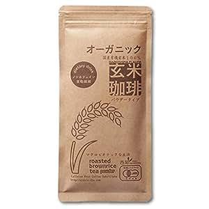 玄米珈琲(玄米コーヒー)  鹿児島県産 無農薬・有機JAS栽培 オーガニック玄米100% 使用 100g